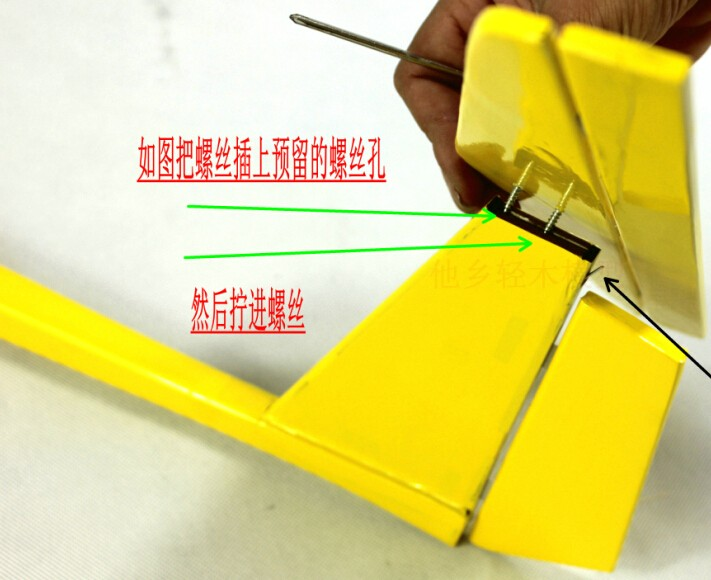 balsa-rc-glider-kit-guppy-8