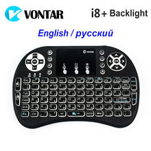 VONTAR Backlit i8+ English Russian Backlight Mini Wireless Keyboard 2.4GHz Air Mouse Gaming Touchpad for Android TV BOX Laptop(China (Mainland))
