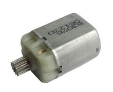 FP-280S DC Door Lock Motor / Car Electrical Machine Motor with 0.6 Module 12T Metal Gear 12V 12000RPM(China (Mainland))