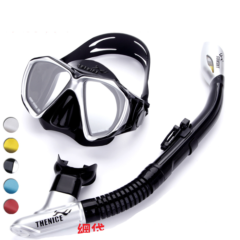 Buy scuba diving mask breathing tube silicone full dry for Dive tube