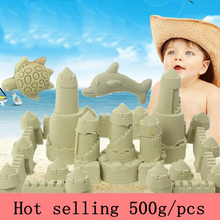 500g/bag 2016 Hot sale Dynamic Educational Sand Amazing No-mess Indoor Magic Play Sand Children Toy Mars Space Sand Kid Toy Gift(China (Mainland))
