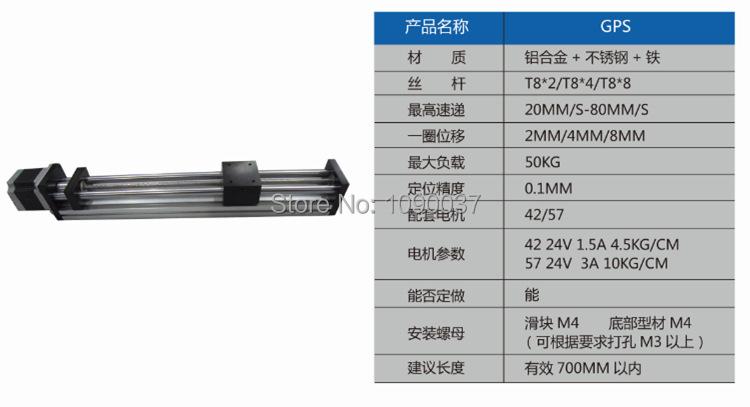 Купить T8 * 8 Т-типа Винт Линейный Этап Xy Z Оси Раздвижной Стол Модуль Полезный Ход 1000 мм + Nema23 Шагового двигателя