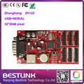 zhonghang 32 2048 PIXEL ZH U2 LED controller card LED Control Card p10 single dual led
