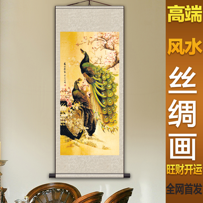 Traditional Chinese Painting Scroll Home Decor Canvas Silk Painting By Numbers Peacock Flower