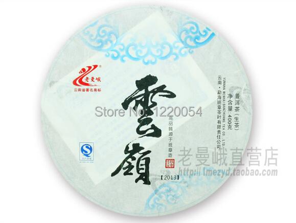 Puer raw tea 2013 Lao Man E  YunLing (Cloud Mountain ) Sheng tea 400g !<br><br>Aliexpress