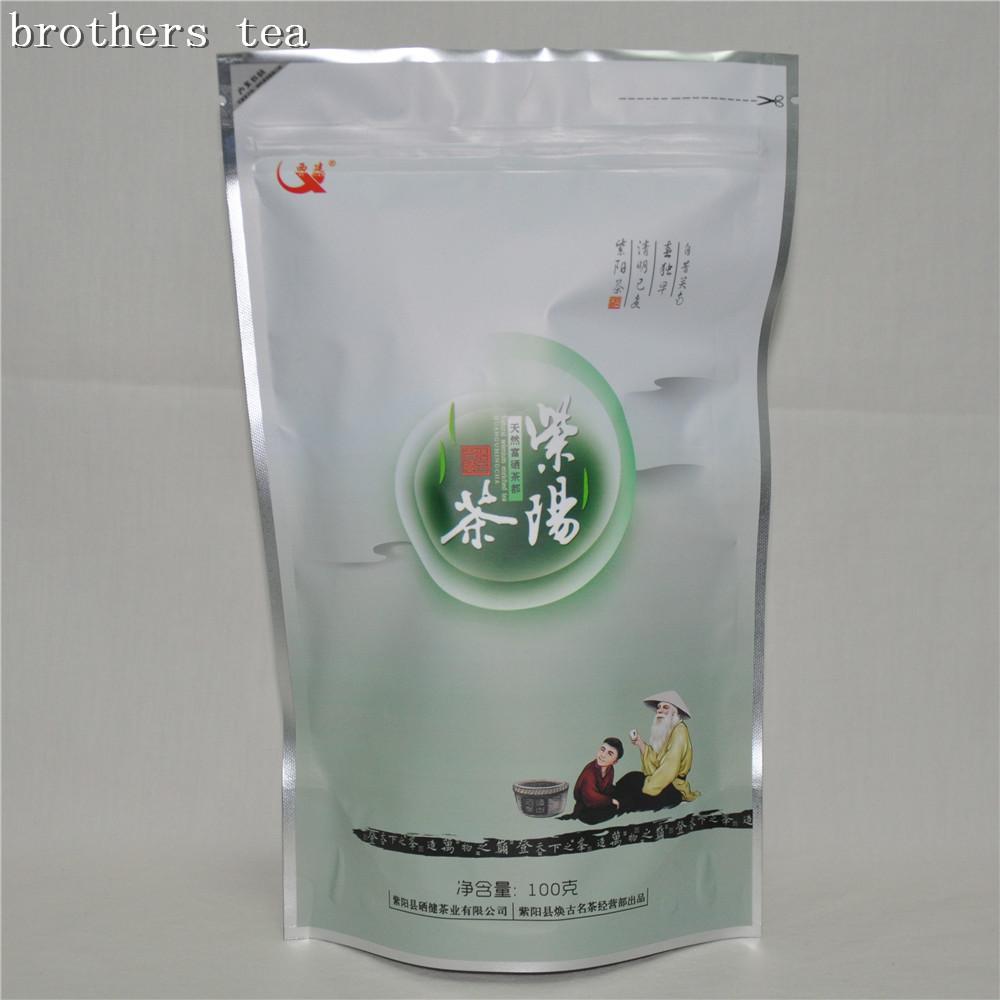 2016 Qs Real Perfume Dragon Ball Bag Special Offer Cui Feng Green Tea, Ziyang County,ankang City,china Tea100g Tea Chinese(China (Mainland))