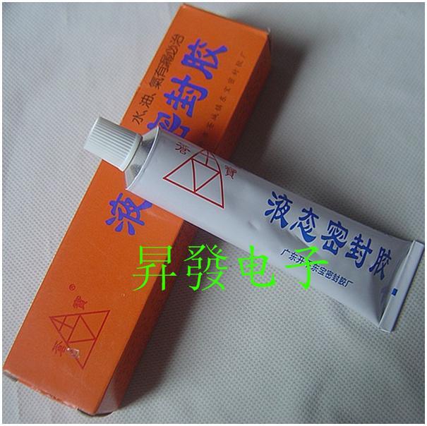 10PCS Cang Bao brand liquid sealant liquid leakage will rule 85g(China (Mainland))