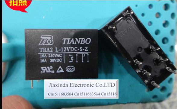 HOT NEW TRA2 L-12VDC-S-Z TRA2-L-12VDC-S-Z TRA2-L-12VDC TRA2 L-12VDC DC12V 12VDC 12V 16A TIANBO DIP8