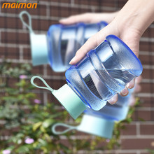 480ml Mr Box Outdoor Portable Mini Mineral Sports Water Bottle Leakproof PP Plastic Cup Drinking - Maimon Geek Home store