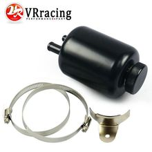 VR RACING STORE- BLACK Fuel cell, Surge Tank ,Power steering tank ,high quality ,PQY-TK61BK