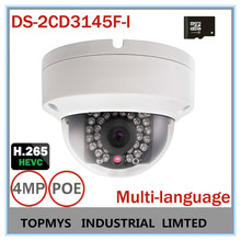 10PCS/Lot Latest V5.3.3 HIK Multi-Language 4MP POE IP Camera DS-2CD3145F-I Full HD Support H.265 HEVC TF Card Slot CCTV Camera
