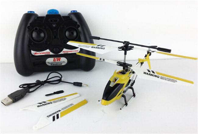 New Gyro 3.5 Channel Remote Control Helicopter Children Adult Toys Free Shipping 12002031(China (Mainland))