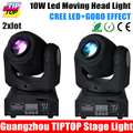 Free shipping 2XLOT Mini Cree 10W Led Moving Head Spot Light High Power Silent Working DMX512