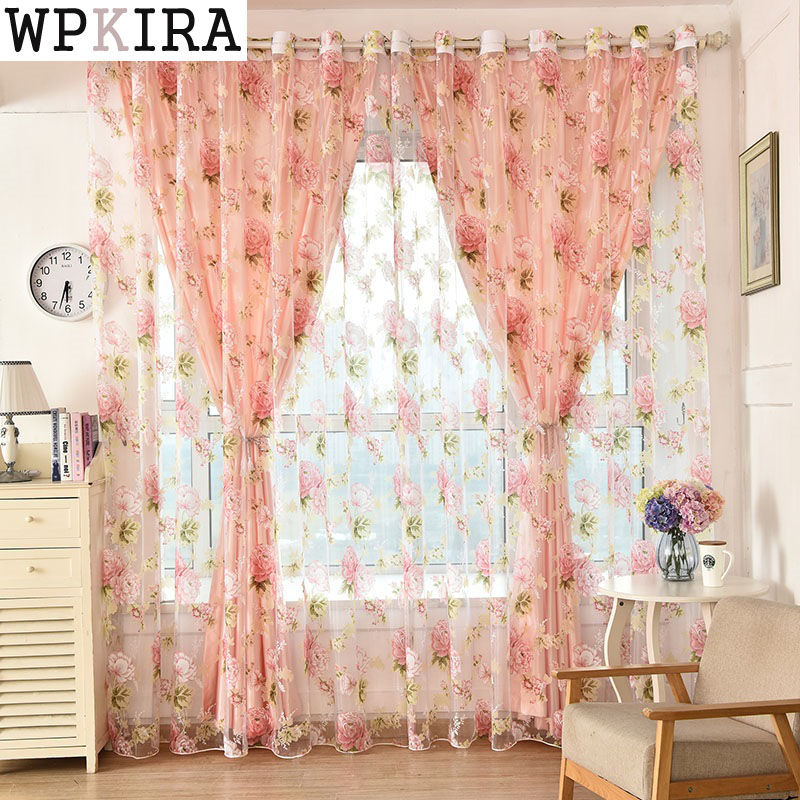 Popular small bedroom size buy cheap small bedroom size for B q living room curtains