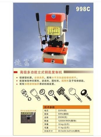 998C high quality universal key cutting machine 110v/60hz for America customer.(China (Mainland))