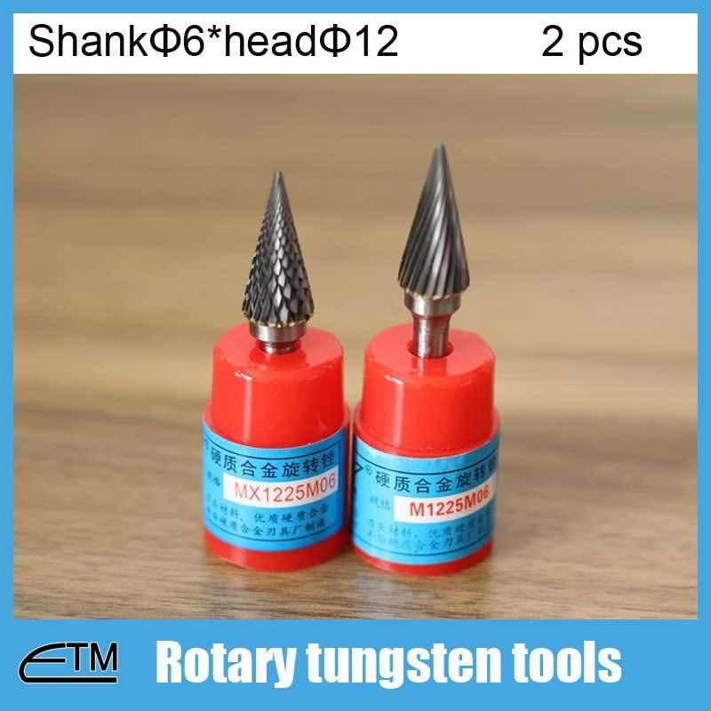 2pcs dremel Rotary tool  sharp arrow cone shape tungsten steel twist drill for metal stone wood bone shank 6mm head 12mm DT089
