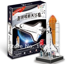 CubicFun 87PCS DIY 3D Paper Jigsaw Puzzle Space Shuttle Discover Model Building Kits for kids and adults(China (Mainland))