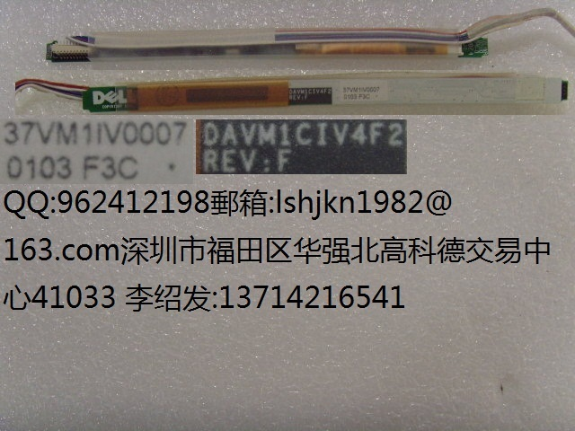 free shipping > notebook LCD INVERTER DAVM1CIV4F2 CSx13.3 Inverter(China (Mainland))
