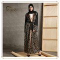 Muslim lace black cardigan djellaba turkish women clothing long coat dubai fashion high quality cardigan outwear