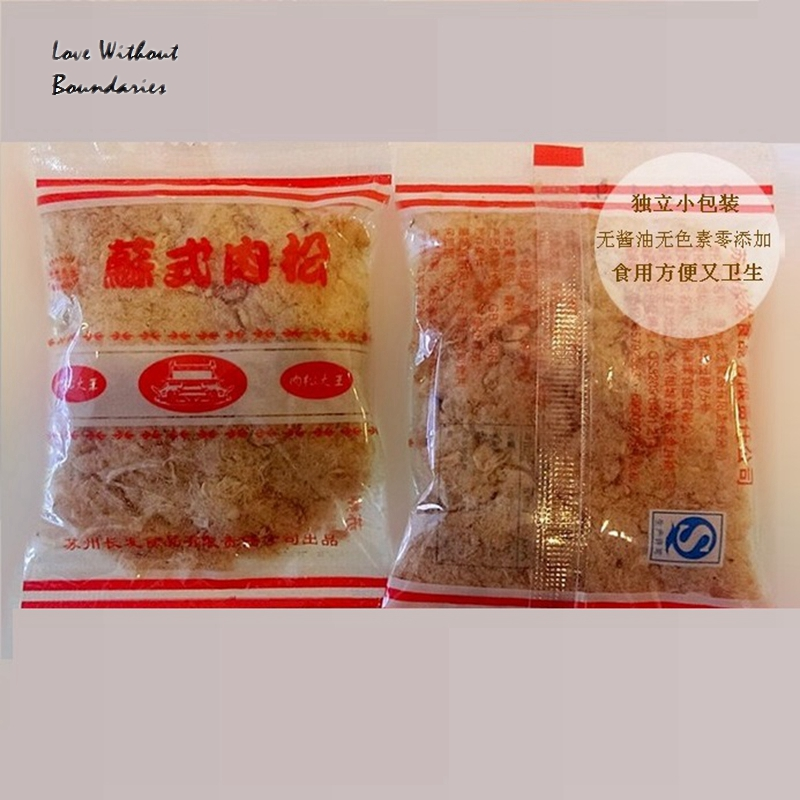 The traditional Chinese food pork floss pork wire make Sushi making bread Cook group Rice porridge to eat taste better(China (Mainland))