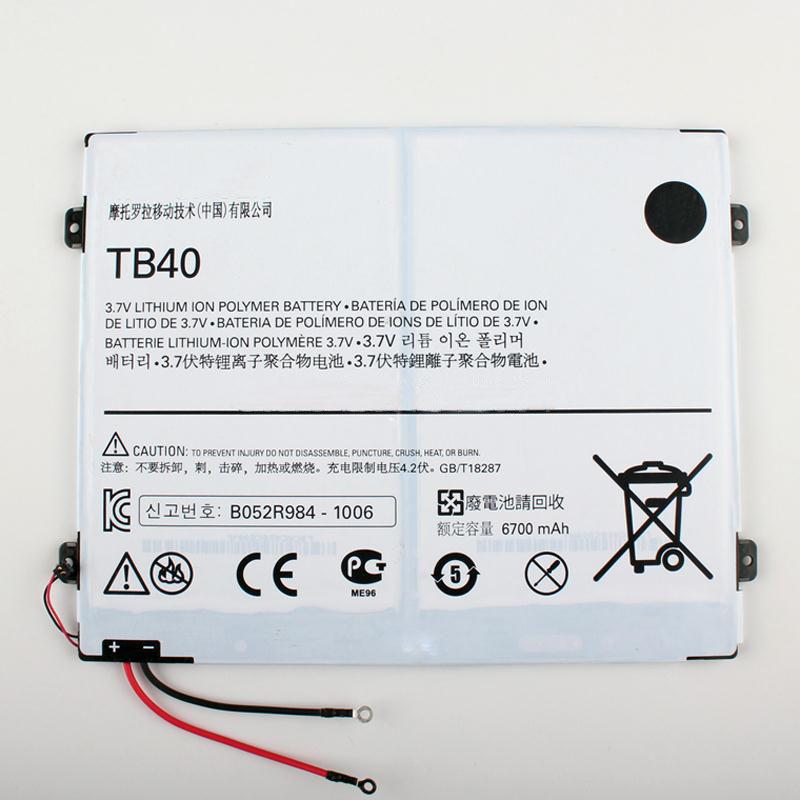 Здесь можно купить  2pcs / lot 100% Original Bateria TB40 / TB 40 6700mAh PC Battery For Motorola XOOM Droid Xyboard 10.1  Телефоны и Телекоммуникации