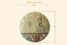 Caizhe Chinese orange pu er tea 100g slimming tea Pu erh tea puer black tea