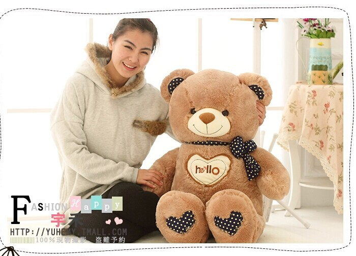 large 90cm hello teddy bear plush toy love bear doll , two colours choices , birthday gift b7826<br><br>Aliexpress