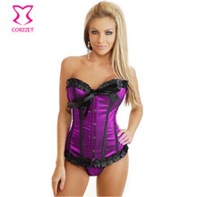 Purple Satin Boned Lace
