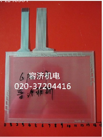 [BELLA]TP-058M-07UN TouchPad 5.7-inch touch screen, touchpad touchpad gp37w2-bg41-24v--5pcs/lot