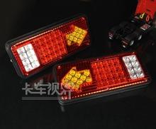 1pair 2x 39 LED 24V Universal Truck Autos Rear taillight Daytime fog light side turn signals Brake reverse backup lamp Accessory(China (Mainland))