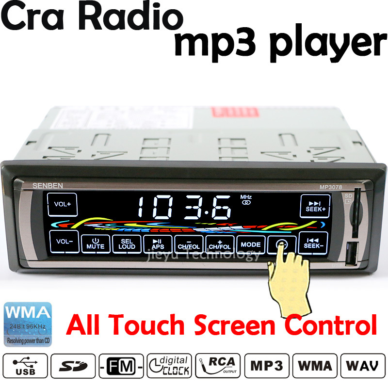 New 12V/24V Car MP3 Player Support USB/SD/MMC Card Reader Touch Screen Control Car Stereo FM Radio Audio Players for Truck Taxi(China (Mainland))