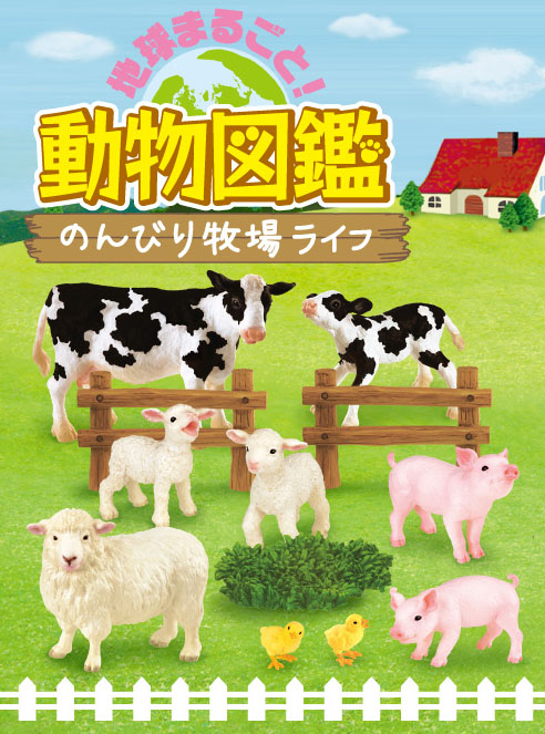 Action & Toy Figures anime model toy Genuine bulk RE-Ment Siwan model farm animal models [ cows ] Atlas(China (Mainland))