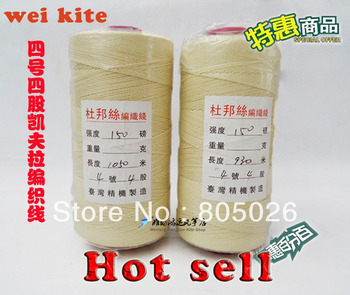 High quality 2# Kevlar 4 strands 250 pounds superior products extra grade traction kite line 885m 680g