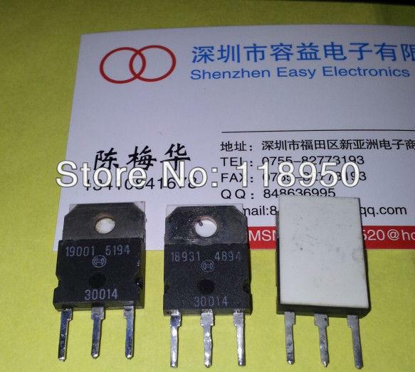 Интегральная микросхема Boshi ic 30014 zip/3 интегральная микросхема ic fmh23n50e 23n50e to247 buy