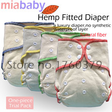 Miababy Onesize hemp fitted diaper for heavy wetter baby, natural hemp material, AIO hemp diaper, fit babies from 3-15kgs(China (Mainland))