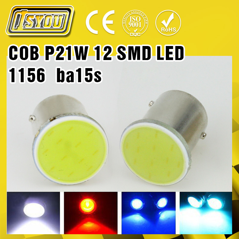 Free Shipping Super White cob p21w led 12SMD 1156 ba15s 12v bulbs RV Trailer Truck car styling Light parking Auto led Car lamp(China (Mainland))