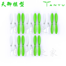 20pcs Transparent Clear And Green propeller for Hubsan X4 H107L H107C H107D propellers rc toy spare parts for quadcopter