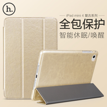 Original HOCO CRYSTAL SERIES RETRO Flip Case Solid Fashion Protector Case For iPad mini 4 PU Leather Flip Case 4 colors MT-4432(China (Mainland))