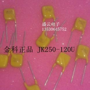 100% original JK250-120 - u into the recovery fuse 250 v, 120 ma (100 PCS) with 0.12 A mail bag ic(China (Mainland))