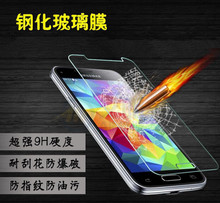 HD Tempered Glass Screen Protector Cover Case Samsung Galaxy S3 S4 S5 S6 A3 A5 A7 A8 Core 2 Grand Prime Neo Note 3 NOTE 4 - ALEX ZHOU Store store
