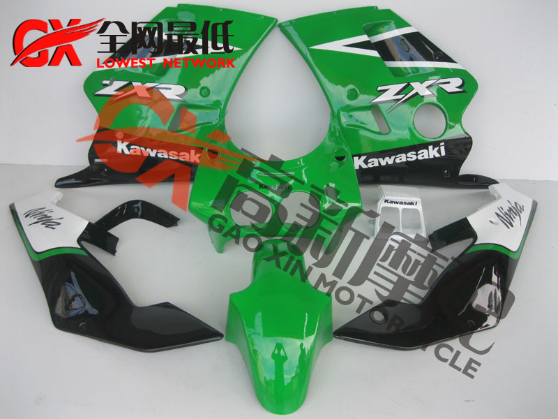 High quality Coincidentally KAWASAKI plate zxr250 fairing full set of outsourcing shell free shipping(China (Mainland))