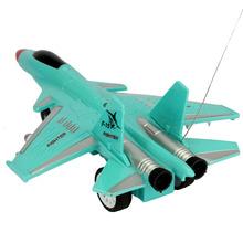 Ребенок новый rc самолет детские игрушки электрический пульт дистанционного управления самолета самолет 2CH самолет работать только на земле, Авиация модель