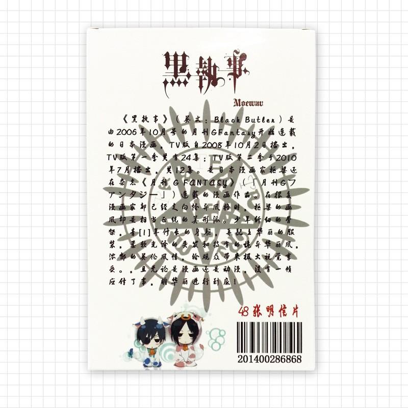 48 шт. / набор высококачественных аниме темный дворецкий Открытки поздравительные открытки друзьям Рождество открытка подарок на день рождения