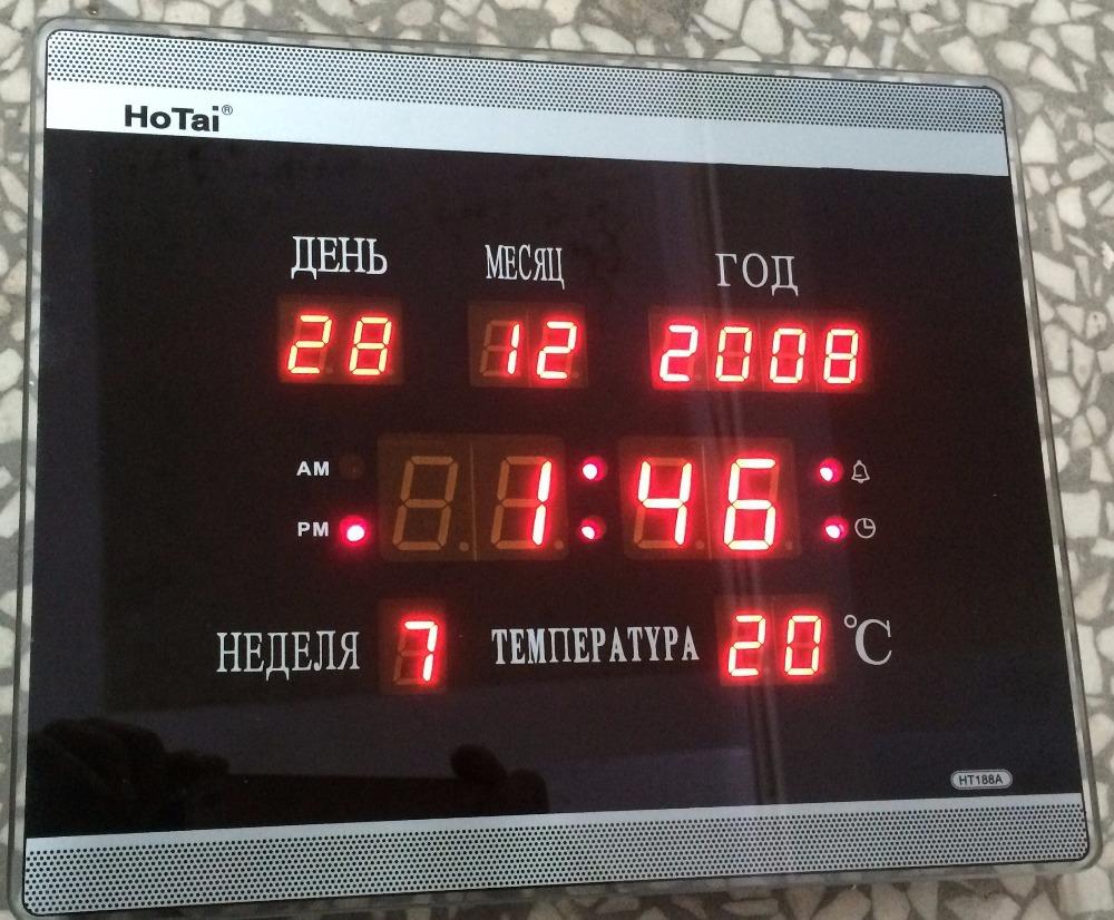 digital orologio da parete design moderno da materiale di vetro lcd ...