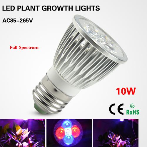 Освещение для растений ATK 1 10W E27 AC 110V /220v ATK10W