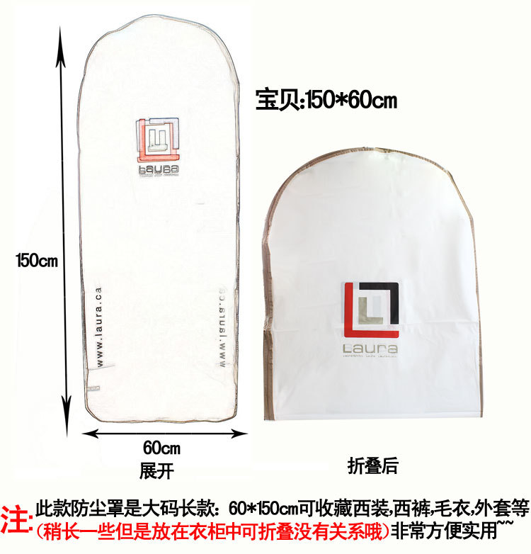 Free Shipping 2015 Wardrobe Eco-friendly Non-woven Fabric Clothing Storage Bag Hanging Closet Organizer Dust Cover 3pcs/lot(China (Mainland))
