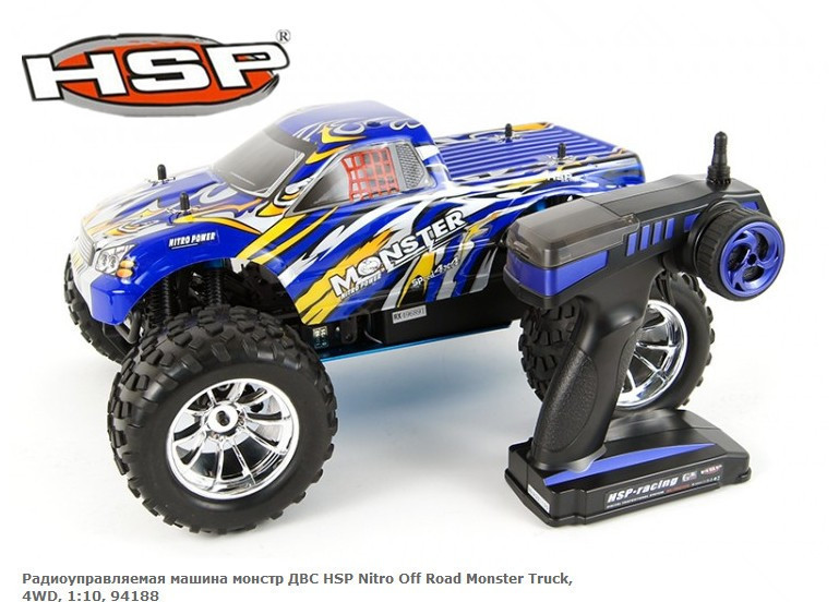 HSP Rc Truck 1/10 Scale Models Nitro Power 4wd Off Road Monster Truck 94188 Pivot Ball Suspension Two Gears High Speed Hobby Car(China (Mainland))