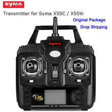 Original SYMA X5C X5SC X5SW X5HC X5 Quadcopter Parts Transmitter For RC Quadcopter Helicopter Drone Accessories Spare Part Parts