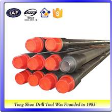 Manufacture 2 7/8 grade E75 water well drill pipe(China (Mainland))