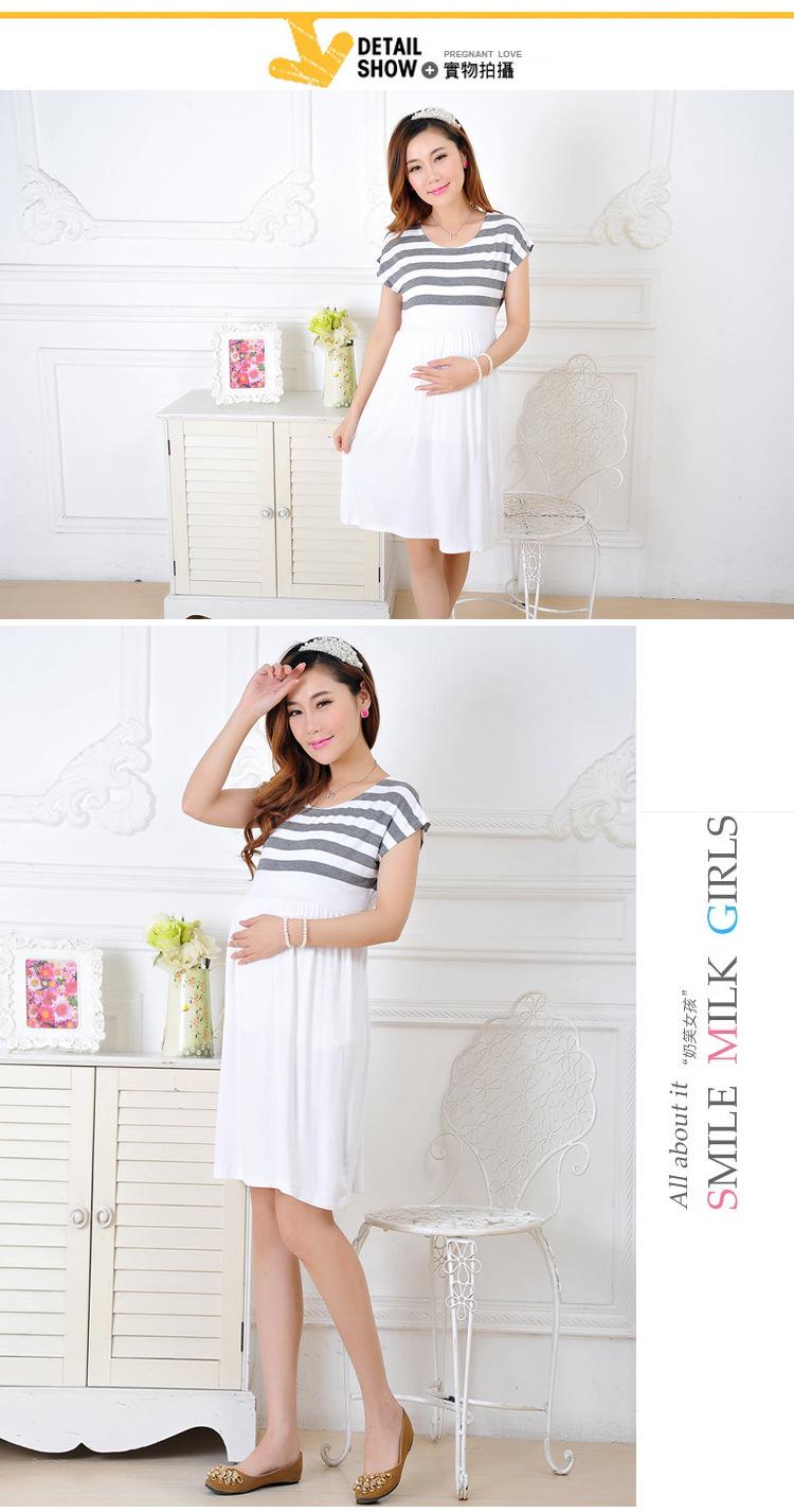 Новое поступление женщины длинные платья для беременных женщин , кормящих грудью женская одежда для беременных мода дом престарелых одежда мать